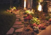 Освещение во дворе