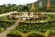 Фигурный сад