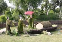 39-garden-figures