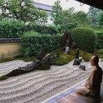 Сад камней, галерея