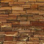 Облицовка фундамента деревянной бани